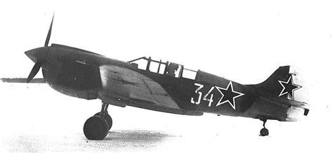 Curtiss P-40 (e,f,k,m,n) 'kittyhawk