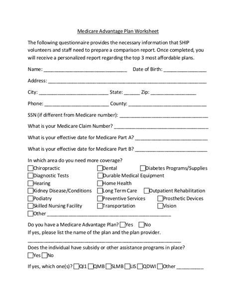 medicare advantage plan worksheet