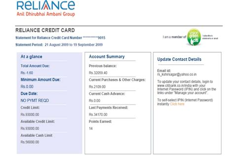 citibank credit cards mumbai customer care number toll