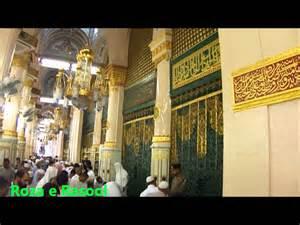 Masjid Nabvi & Roza e Rasool - YouTube