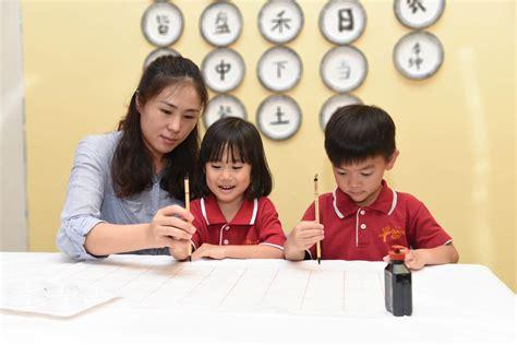 a quality preschool for the holistic 403   DSC 5115 min