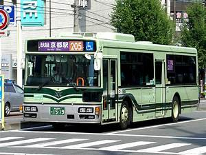 city bus - Kyoto Forum - TripAdvisor