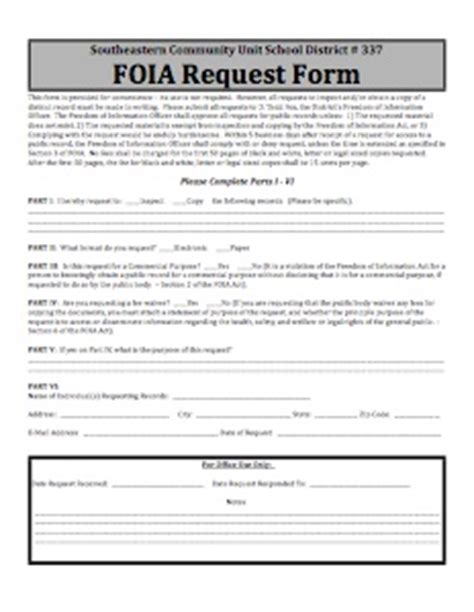 foia request and disorder radio 187 archive 187 and disorder september 8 2014