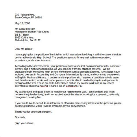 short cover letter sample  keeping
