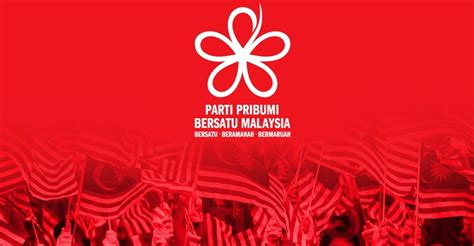 Details of Bersatu Supreme Council meeting to be announced ...