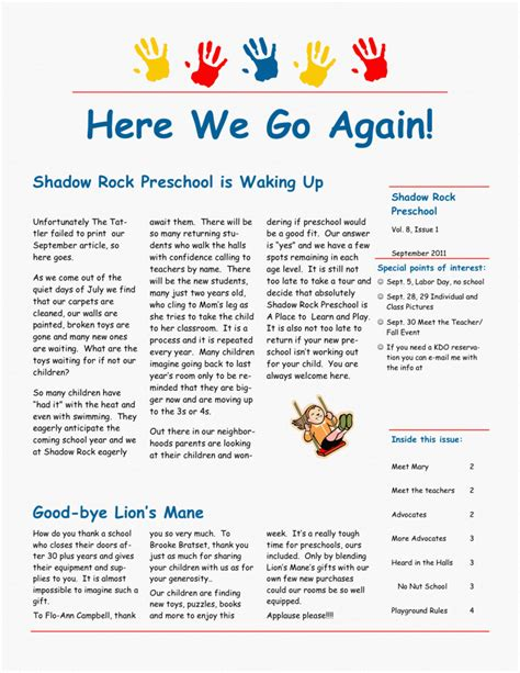 quotes for a parent newsletter quotesgram 608   496199632 September Newsletter 2011 791x1024