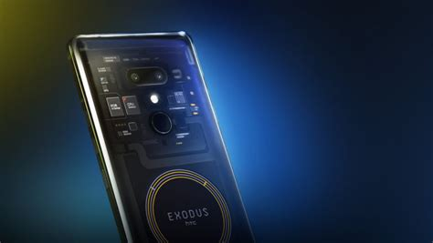 htc exodus 1 is the company s blockchain smartphone