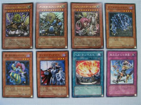 yu gi oh the pyramid of light theinen the great sphinx yu gi oh the pyramid of light