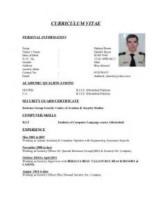 curriculum vitae security guard curriculum vitae security guard 1