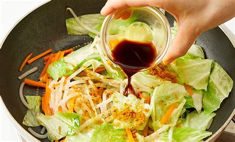野菜 炒め レシピ 人気