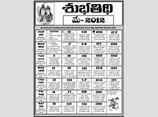 Telugu Calendar 2012 Astrology Online horoscope