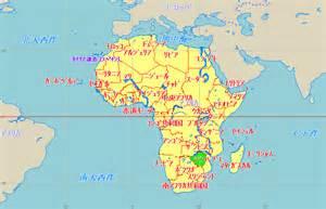 ジンバブエ:ジンバブエ地図