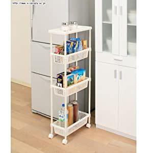 amazoncom laundry kitchen cart  narrow space mkw