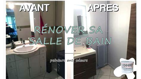 r 233 novation de salle de bain peinture anti mauvaises odeurs