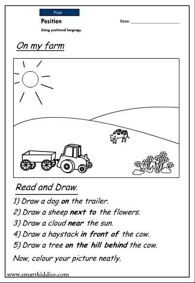 15 best images of kindergarten position worksheets free
