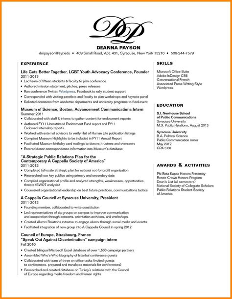 Resume Skills Section by 12 13 Skills Section Resume Exles Lascazuelasphilly