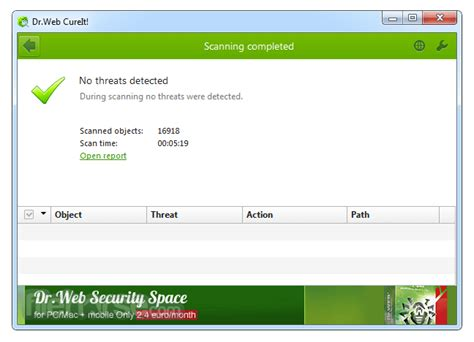 drweb cureit    windows filehorsecom