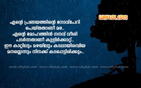 Images Of Feeling Lost In Life Quotes In Malayalam Golfclub