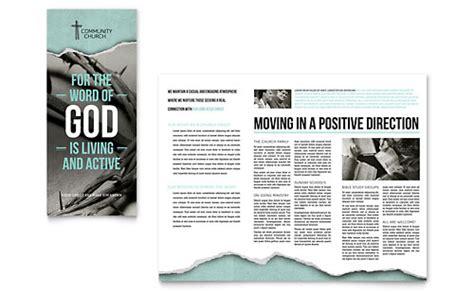 church marketing brochures flyers newsletters