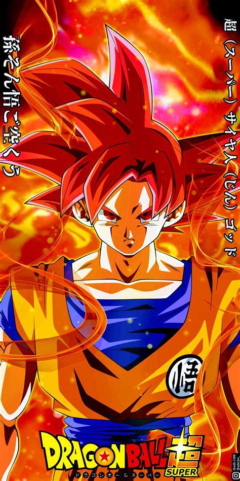 Goku Super SaiyanDragon Ball Super Goku super