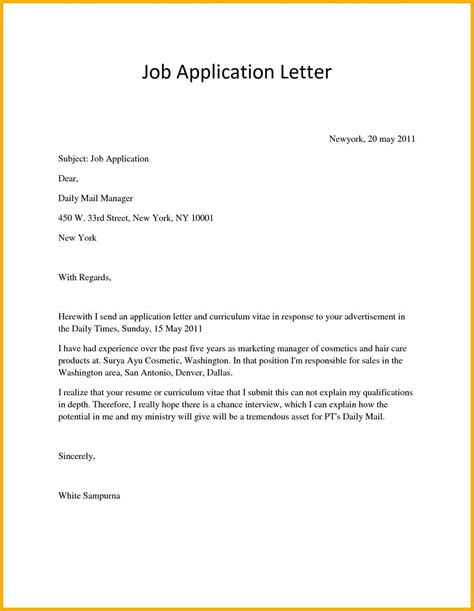 application letter   vacant position samples