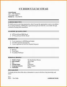 13 awesome job application resume format pdf resume With example of resume for job application