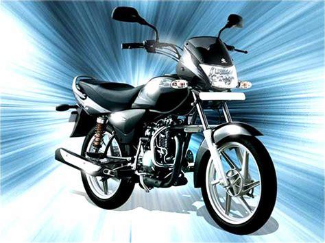Ghani Gi 100cc 2017 Price In Pakistan Latest Model