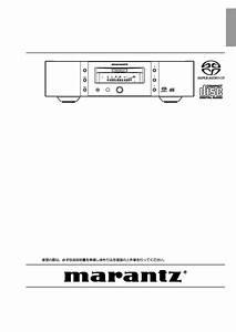 Marantz Sa11s1