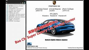 2019 Porsche Panamera Panameras 971 Workshop Repair Manual  Wiring Diagram   Owners Manual