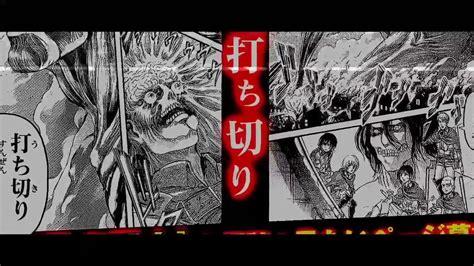 importante shingeki  kyojin season  cancelada