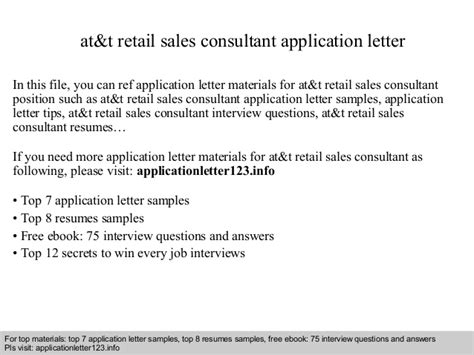 at t retail sales consultant application letter