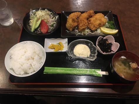 miso beet rice grouper ate pickled fried soup reddit ginger salad recipes