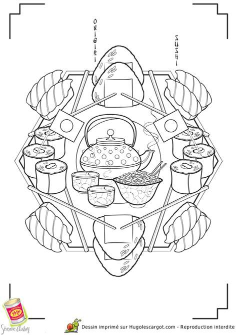 dessin de cuisine à imprimer coloriage mandala japon cuisine sur hugolescargot com