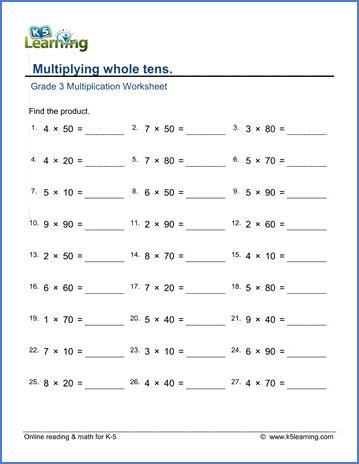 grade  multiplication worksheets multiplying  tens