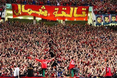 موقع الاهلي بوينتس alahly points. Al Ahly - CS Sfaxien 20.02.2014