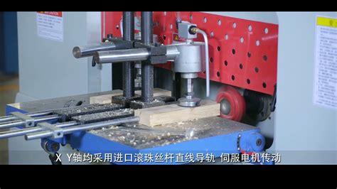 india cnc tenoning machine wood carving machines dubai