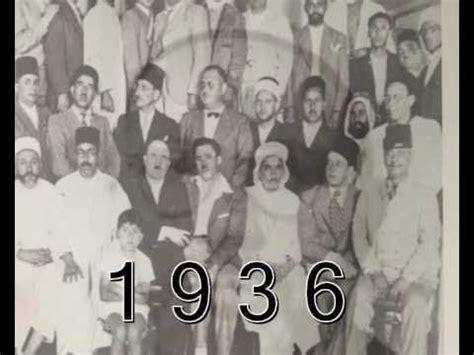 el kantara abdelhamid ben badis عبد الحميد بن باديس - YouTube
