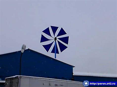 Ветрогенератор 3квт в России. Сравнить цены купить потребительские товары на маркетплейсе
