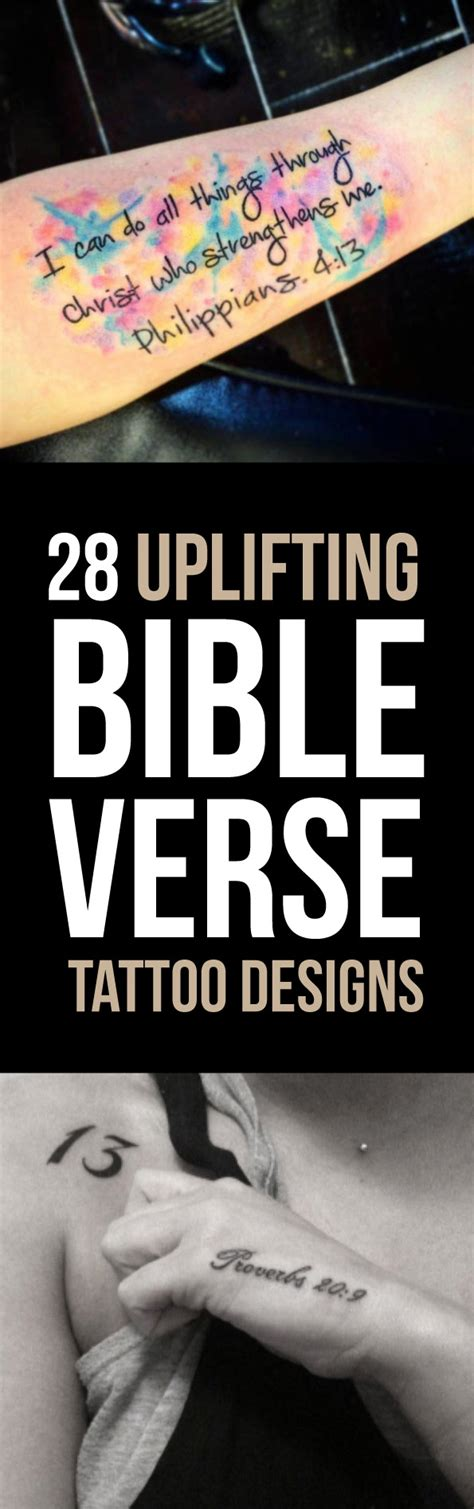 uplifting bible verse tattoo designs tattooblend