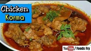 Chicken Korma recipe in hindi | Restaurant Style Chicken ...