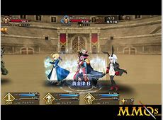 FateGrand Order Game Review