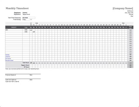 monthly timesheet template  vertexcom