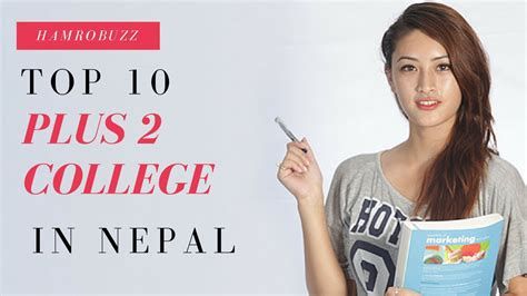 nepal colleges