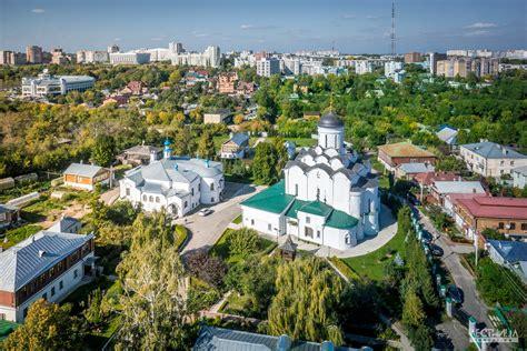 скачать фото города комсомольска на амуре