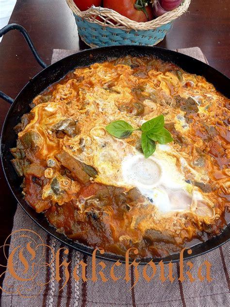cuisine algerienne facile rapide chakchouka recette facile et rapide le de recettes de ratiba