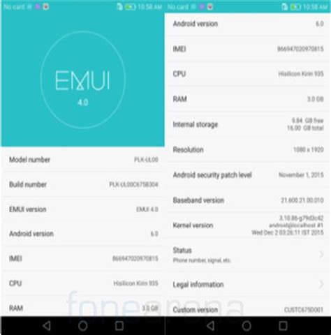 android version 6 0 how to update android 6 0 for huawei smartphone