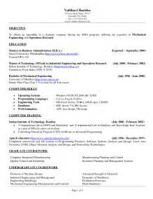 industrial engineering internship resume objective qualifications resume general resume objective exles resume objective exles customer