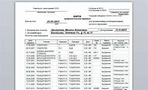 какая дата является отчетной для расчета крупной сделки
