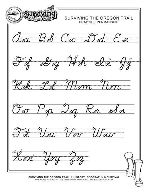 cursive a z extra large print third grade edu