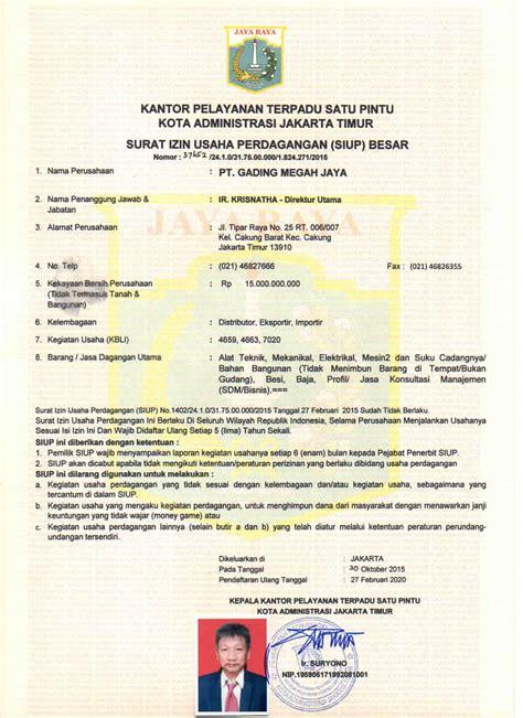 surat izin usaha perdagangan siup besar perpanjangan